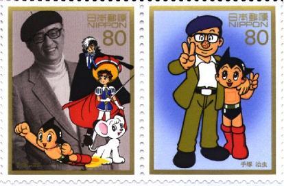 osamu_tezuka_stamps