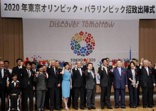 การแข่งขันโอลิมปิกและพาราลิมปิกฤดูร้อน ประจำปี 2020