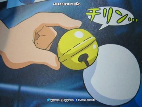 Doraemon the Movie 2013