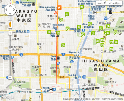 Kyoto International Manga Museum - เกียวโต - รีวิว Kyoto International Manga Museum