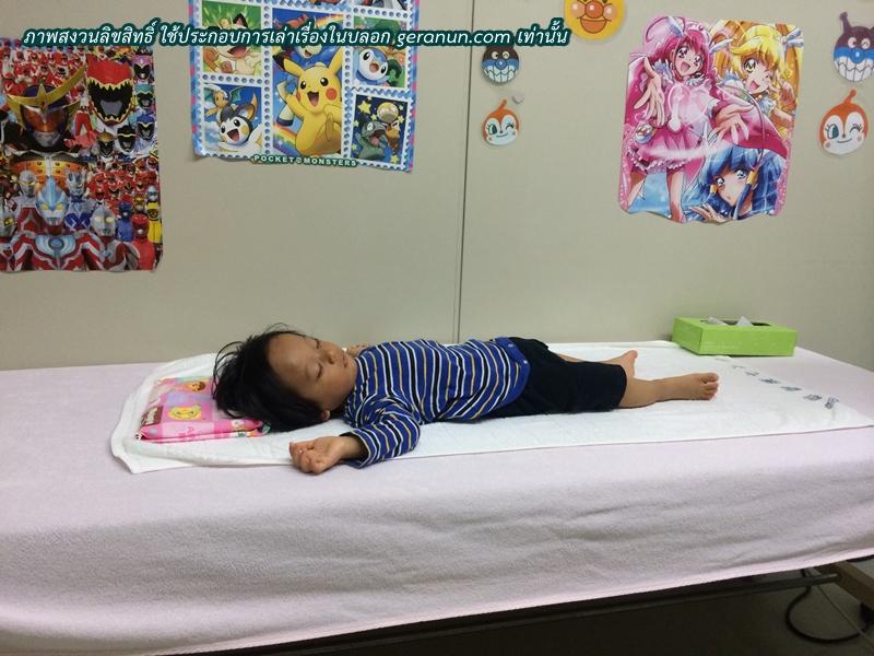 ป่วยในญี่ปุ่น