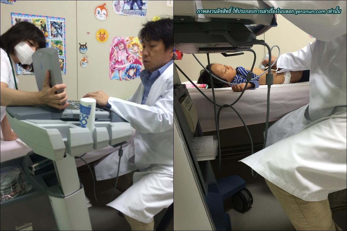 หาหมอในญี่ปุ่น
