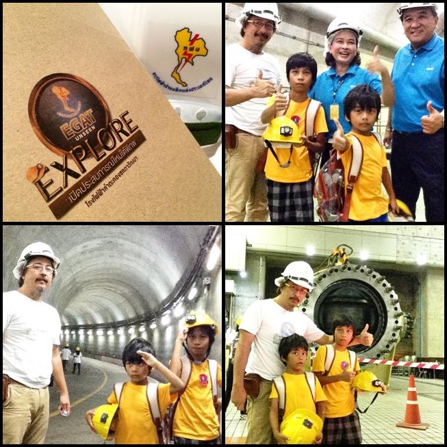 โรงไฟฟ้าลำตะคองชลประภาวัฒนา