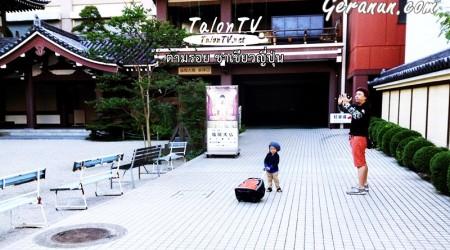 ความเป็นมาชาเขียวญี่ปุ่น