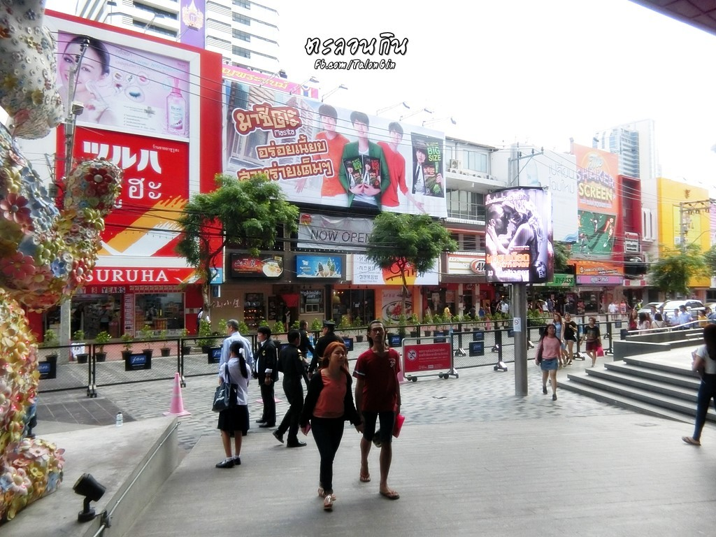 Yoogane Thailand