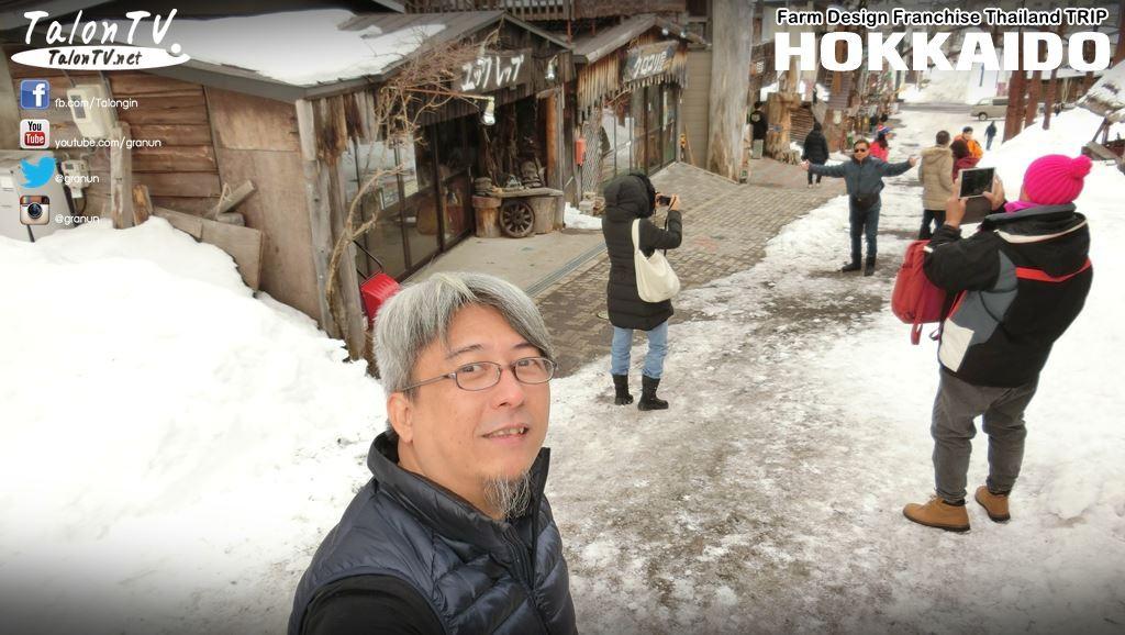 Kushiro hokkaido