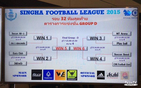 Singha Football League 2015