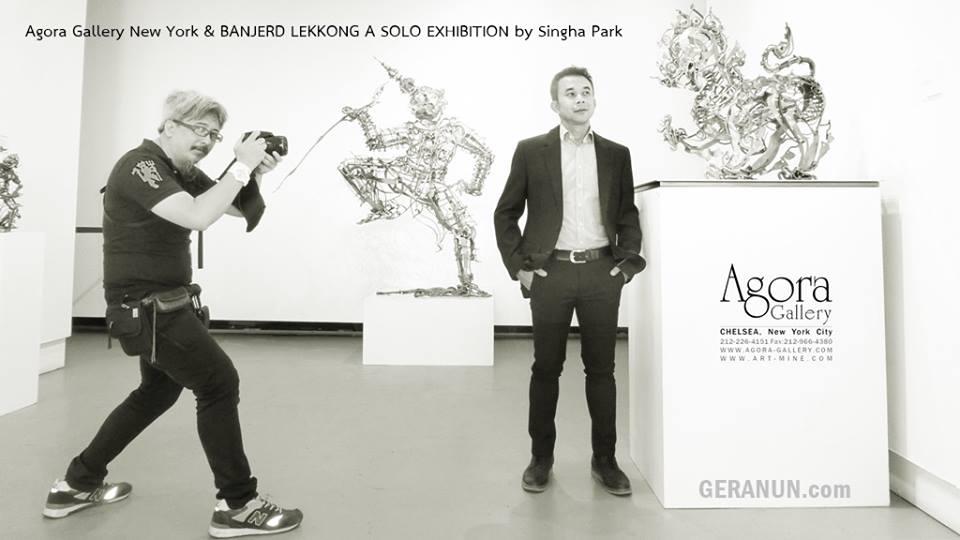 Agora gallery review