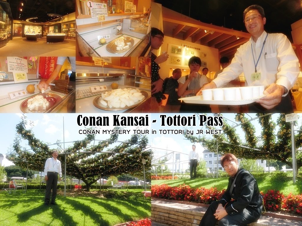 CONAN MYSTERY TOUR in TOTTOR