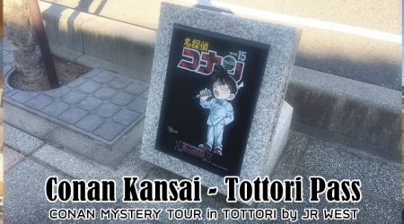 CONAN MYSTERY TOUR in TOTTORI