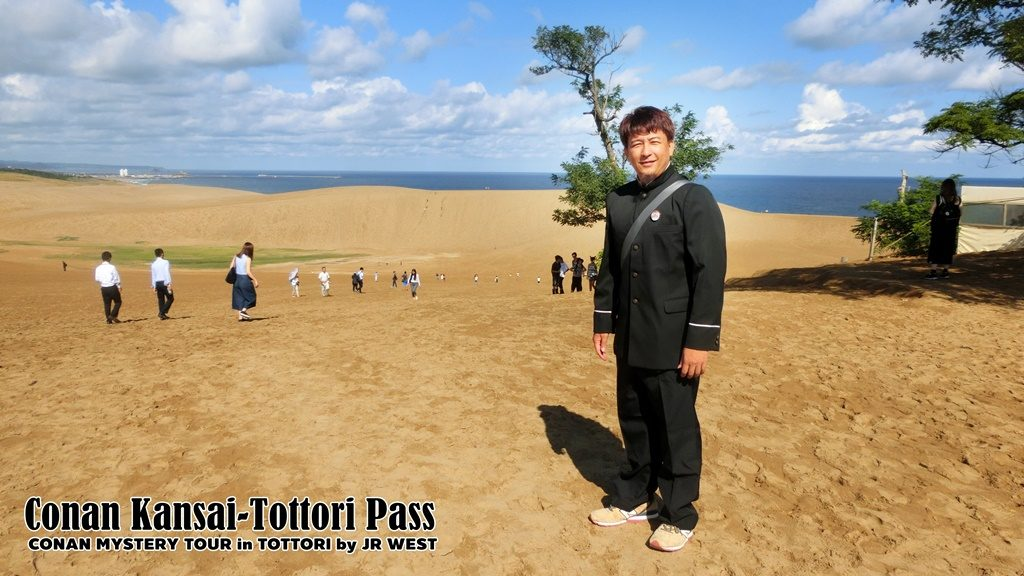 Conan Kansai-Tottori Pass