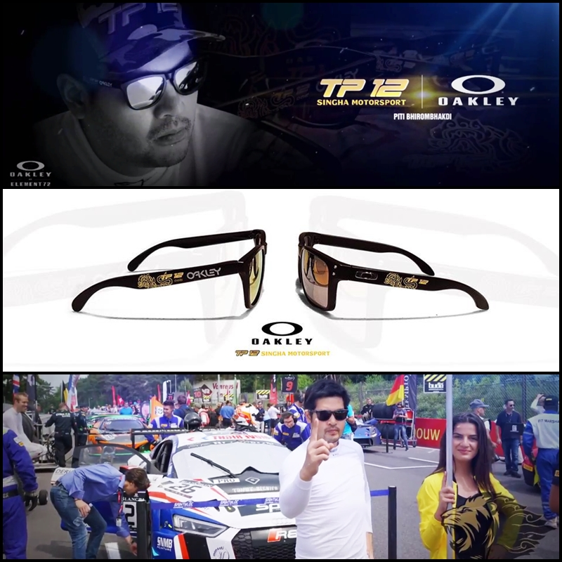 Oakley Thailand Limited Edition
