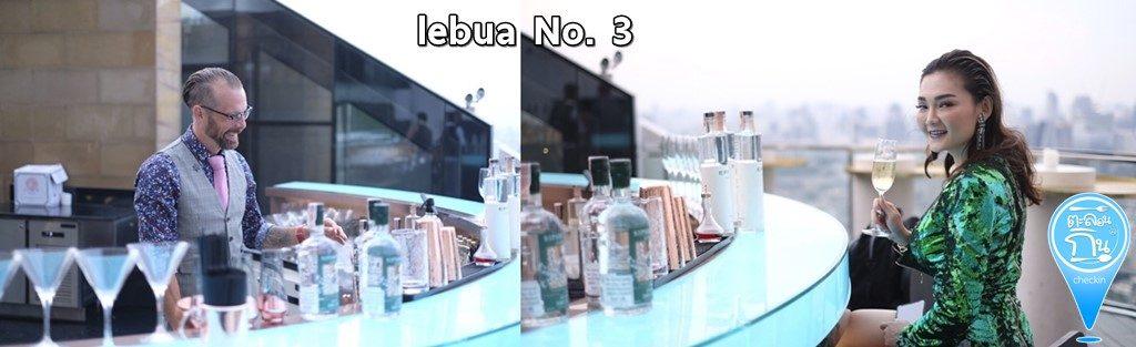 Lebua No.3